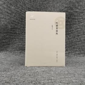 绝版| 吐蕃史论丛   定价70元