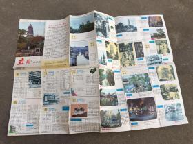 苏州市城区旅游交通图