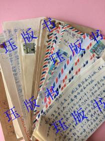 【同一个人旧藏,福州大户人家的一批信封信札】,带有原信的实寄封共15个,有印度尼西亚、深圳审计局、福建厦门、福建福州,另外再赠几个,旧藏人是哈尔滨工业大学毕业(有一个补图)