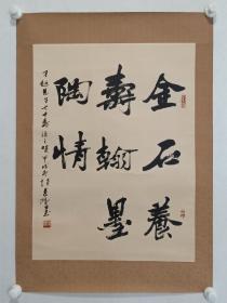 保真书画,北京书法前辈,汾州四老之一,书法名家赵发潜书法佳作一幅,原装裱镜心,尺寸68×50.5。