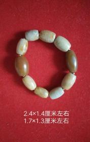 明清珊瑚玉化,玛瑙珠子手串。
