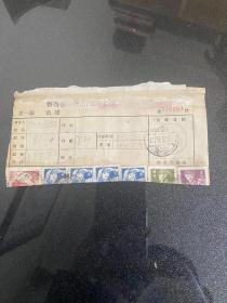 邮政单据-1956年-整寄整付使用邮资已戳记付计费单-贴有邮票7枚-武汉-管丙日戳 货号1-6-5G-2