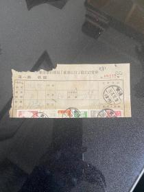 邮政单据-1956年-整寄整付使用邮资已戳记付计费单-贴有邮票6枚-武汉-管丙日戳 货号1-6-5G-13