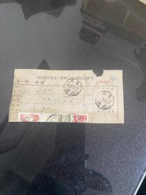 邮政单据-1956年-整寄整付使用邮资已戳记付计费单-贴有邮票4枚-武汉-管丙日戳 货号1-6-5G-14