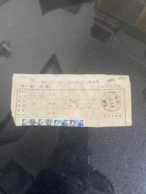 邮政单据-1956年-整寄整付使用邮资已戳记付计费单-贴有邮票4枚-武汉-管丙日戳 货号1-6-5G-17