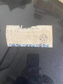 邮政单据-1956年-整寄整付使用邮资已戳记付计费单-贴有邮票10枚-武汉-管丙日戳 货号1-6-5G-19