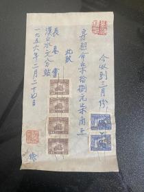 1956年手写私房租金收据 背面贴有1952年印花税票100元4枚1000元2枚 货号1-6-5F-49
