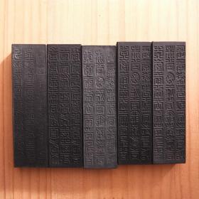 7-80年代徽州老胡开文制老1两5锭30g/锭5锭全烟老墨锭05N946
