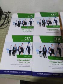 CFA 2017 Exam Prep.Book(2.3.4.5)4册合售