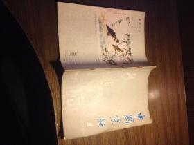 中国烹饪(创刊号)