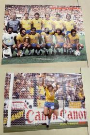 足球海报  1982世界杯 最华丽的巴西队/济科