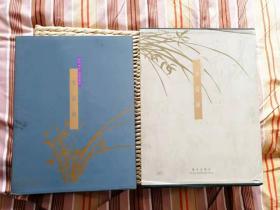 【珍罕 】李嘉诚(带函套)====1996年11月 一版一印