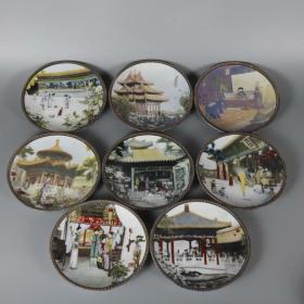 孤品紫禁城老货瓷盘一套