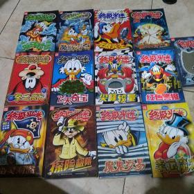 迪士尼 终极米迷口袋书  (13册合售:5、7、11、17、25、27、29、30、32、33、34、38、43)