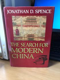 The Search for Modern China 追寻现代中国 史景迁