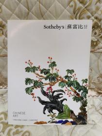 香港苏富比2018年春拍:中国瓷器艺术珍品