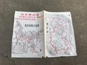 重庆市郊区示意图