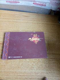 DVD唱片,2017[春天的旋律] 跨国春节晚会,广西南宁。