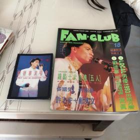 FAN CLUB 18 刘德华演唱会小画册