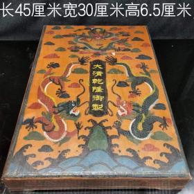 朝珠,(珍珠),保存完整,佛珠圆润饱满,品相极好,尺寸细节如图,佛珠带盒总重约2.58公斤