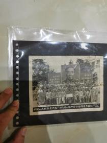 文革老照片2张合售
