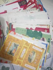 老 香烟盒纸240张100多种左右