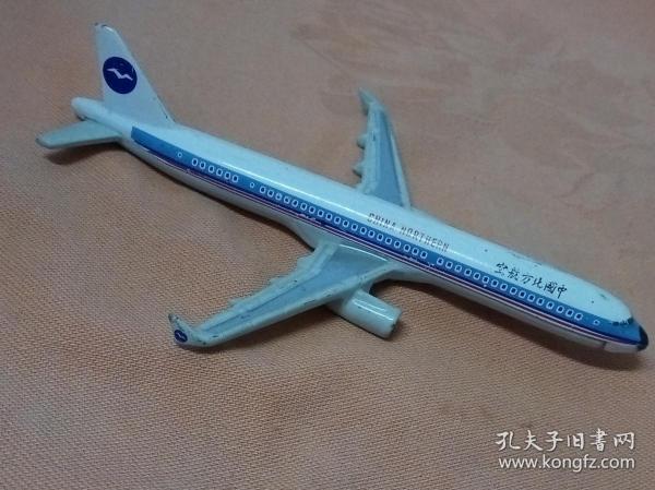 【老物件】A312型 民航飞机模型(怀恋的中国北方航空公司)