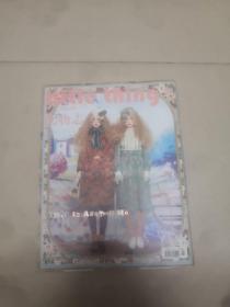 恋物志2012二月号