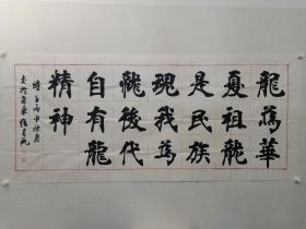 保真书画,当代书法名家,中国书协理事,北京书协副主席张书范先生大幅书法精品,尺寸78×181cm (龙题材)大型电视连续剧《水浒传》就是张书范题写的片名!在中央电视台多次举办书法讲座,深得书法爱好者喜欢!