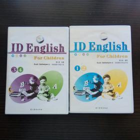 爱迪英语  ID English For Children     4CD      碟片均经测试 概不退换