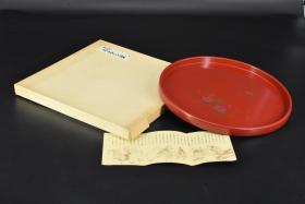 (乙4004)日本购回大尺寸《日本传统工艺漆器》原盒漆盘一件 圆盘 盛盘 天然木木胎漆器  无异味 制作精美 盘内花朵图案 直径为:29.5厘米 高:2厘米 公元前二百多年中国的漆艺就开始流传到日本,由于地理环境相似,日本也组织起了漆器生产,形成了日本独特的漆器风格。