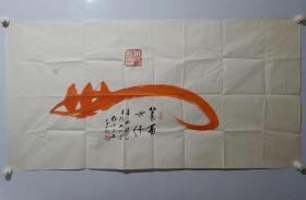 保真书画,张大千大风堂弟子,台湾书画大师谢忠良国画《如意图——万事吉祥》一幅,画心尺寸69×136cm