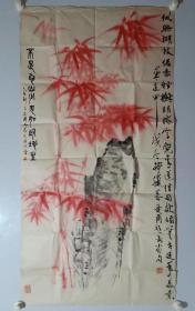 保真书画,北京老一辈金石篆刻,古文字研究的名宿马晋甫先生朱砂竹石图一幅130×67cm,他的国画作品比较少见