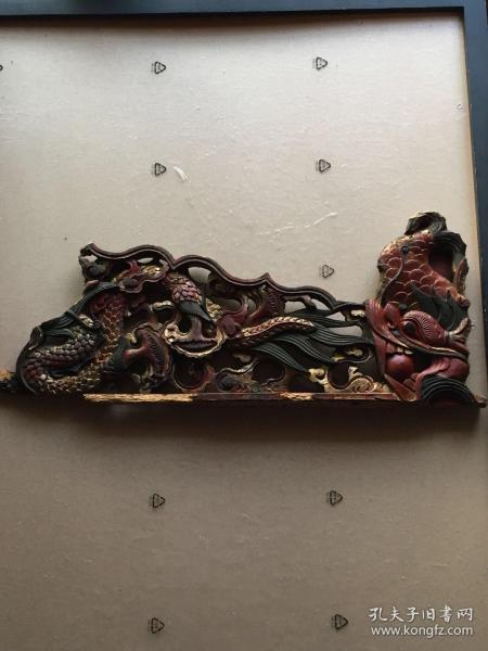 《特价》精工老木雕,清代中期透雕鎏金矿彩《鱼化龙》