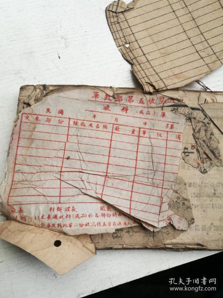 木刻,一本四书便蒙中庸的衬纸是民事诉讼律带批注,每页都有衬,一厚本。
