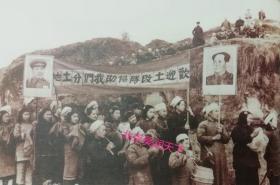 四川金堂县农民欢迎土改工作队进村1950年