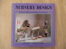 Nursery Design: Creating a Perfect Environment for Your Child