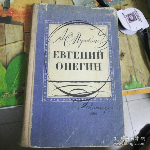俄文原版书,书名详见图。G7