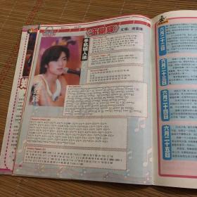 谢霆锋彩页30.391