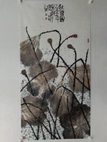 保真书画,马志刚老师四尺整纸国画佳作《秋雨图》一幅,展览作品