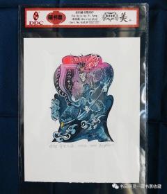 易阳铜版画藏书票原作【齐天大圣】首发封装认证版 仅供欣赏