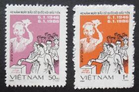 越南1986年 国家选举制40周年 胡志明与地图等邮票2全新