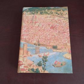 历史地图上的世界简史 精装典藏版