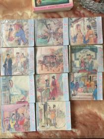 连环画:红楼梦 11册合售,详目见大图