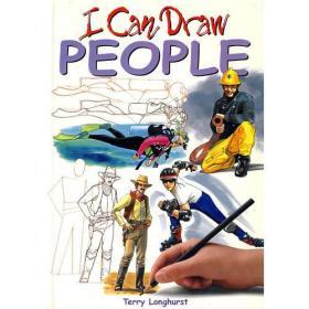 我会画人物 I CAN DRAW PEOPLE