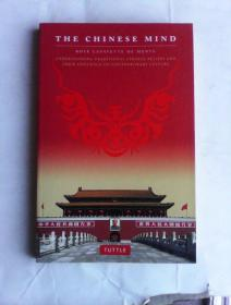 The Chinese Mind:Understanding Traditional Chinese Beliefs And Their Influence On Contemporary Culture
