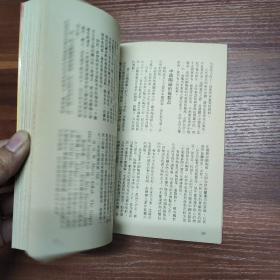 陶磁路--艺术家丛刊13