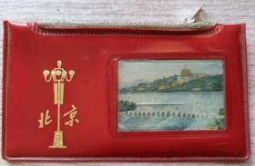 """文革时期北京市塑料十四厂""""长城,颐和园""""变体月票袋"""