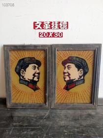 文革挂镜,纯手绘,红色收藏佳品