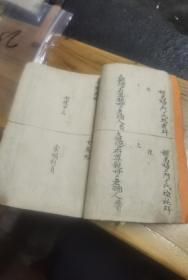 字特别漂亮,有关客家民风民俗的手写本